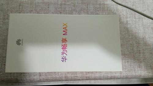 Huawei Enjoy Max Original