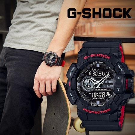 7fce75dcd77 Relógio Casio G-shock Ga-400hr-1adr Ga 400 Lançamento à venda em ...