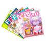Artesanato Feltro Kit Com 6 Revistas Passo A Passo Peppa Pig