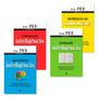 Coleção Neuroaprendizagem (4 Livros) Pierluigi Piazzi