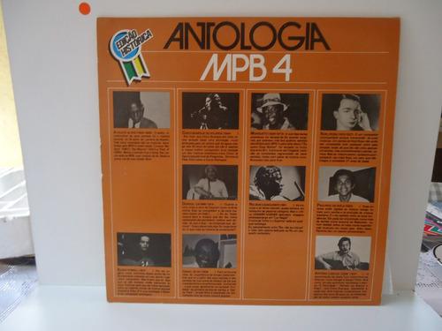 Lp Mbp 4 - Antologia- Philips- 1986- By Trekus Vintage Original