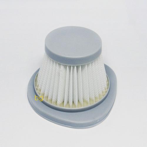 Filtro Hepa Aspirador Philco Ph Rapid 1000 N Original