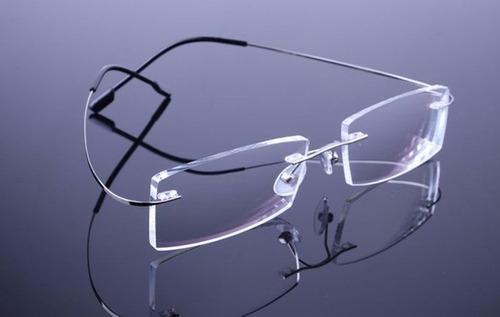 Armação Prata Grau Oculos Metal Titanium Titanio Sem Aro 408 à venda ... e1c9dc405f