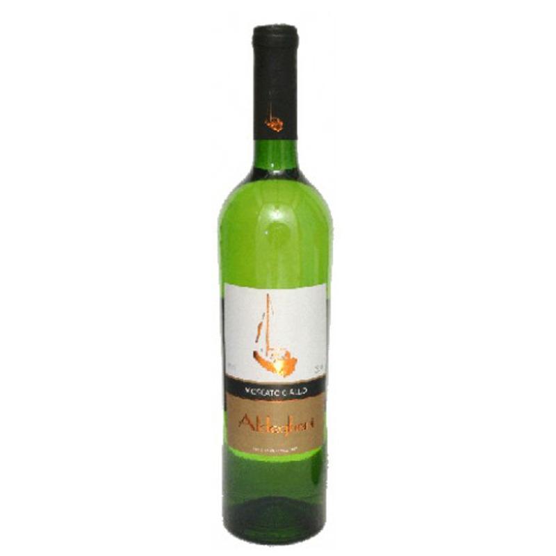 Vinho Fino Branco Moscato Giallo Aldegheri 750ml - Canguera