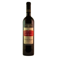 Vinho Fino Tinto Demi-Sec Cabernet Sauvignon 720ml - Quinta Moraes