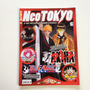 Revista Neo Tokyo Bleach Akira Death Note Elfen Lieo Cc621