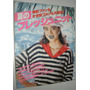 Revista Feminina Japonesa Moda Roupas Tricô Moldes Anos 80