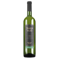 Vinho Fino Moscato Giallo 750 ml - Adega Terra do Vinho