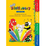 Jolly Dictionary Jolly Learning
