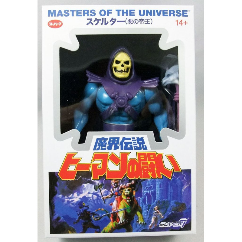 Esqueleto Vintage Masters Of The Universe - Japanese Box -  Super7