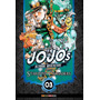 Jojo's Bizarre Adventure Volume 3 Parte 3: Stardust Crus