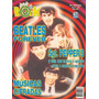 Revista Elvis Presley The Beatles Pop Rock Ed 2