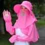Mulheres Verão Protetor Solar Chapéu De Palha Praia Casual
