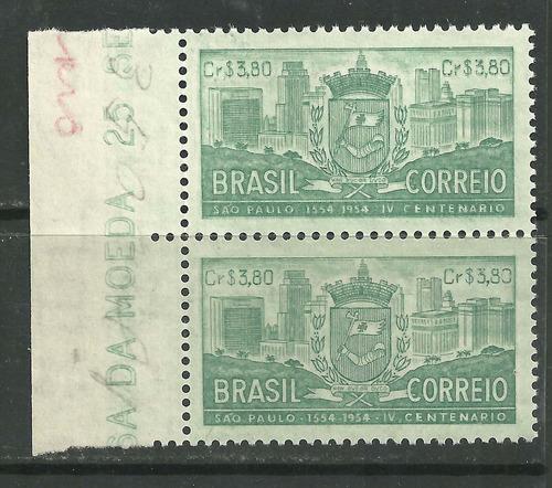 1954 - Quarto Centenário São Paulo - Par Mint - Rhm C331 Original