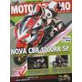 Motociclismo N°194 Honda Cbr 1000rr Sp Kawasaki Zx 14r Dakar